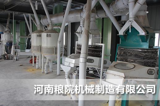 玉米加工设备有哪些进步对行业改变较大